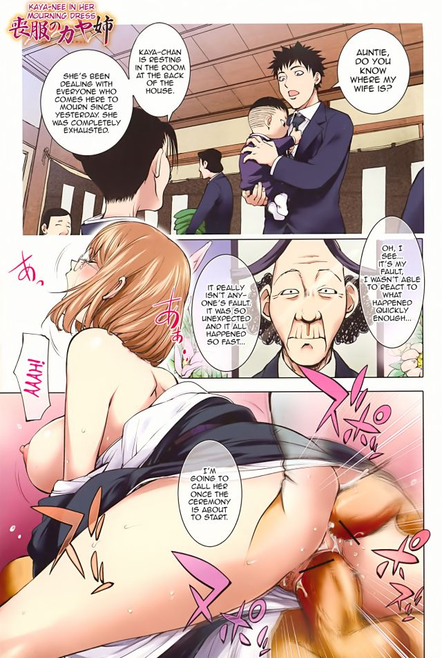 blackmail 2 hentai hentai manga pictures album dress lusciousnet nee kaya mourning