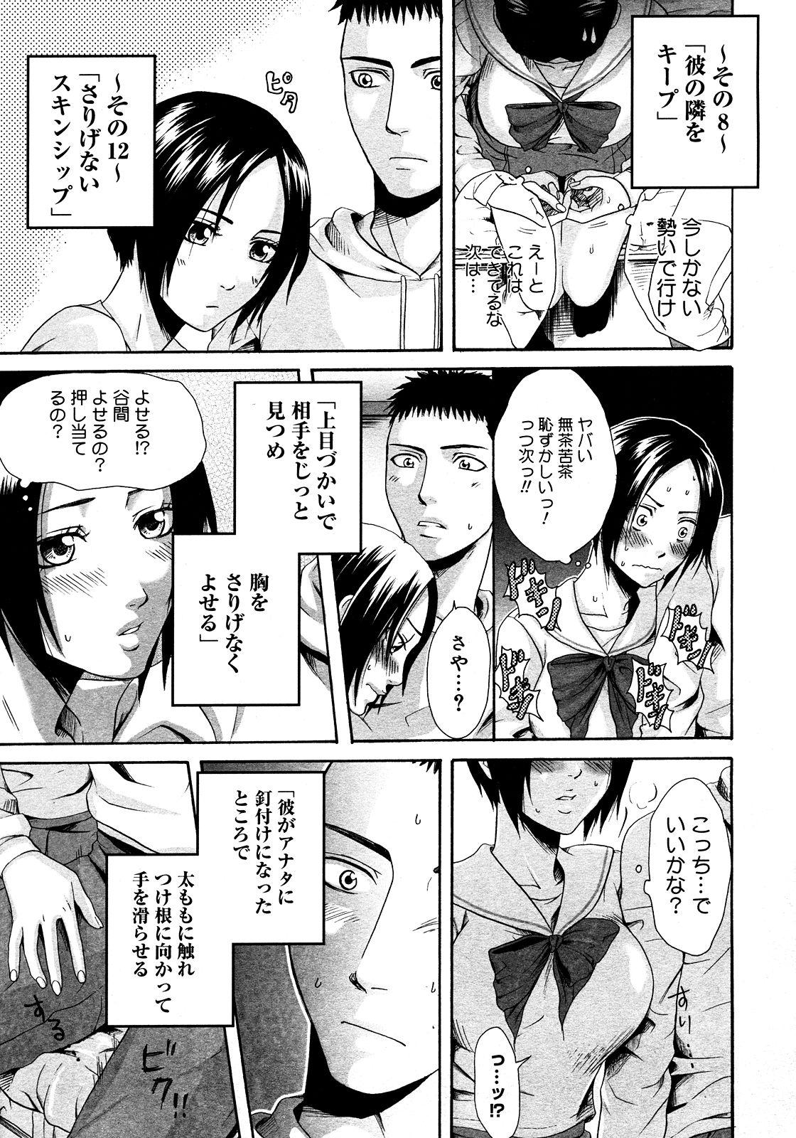 free manga porn