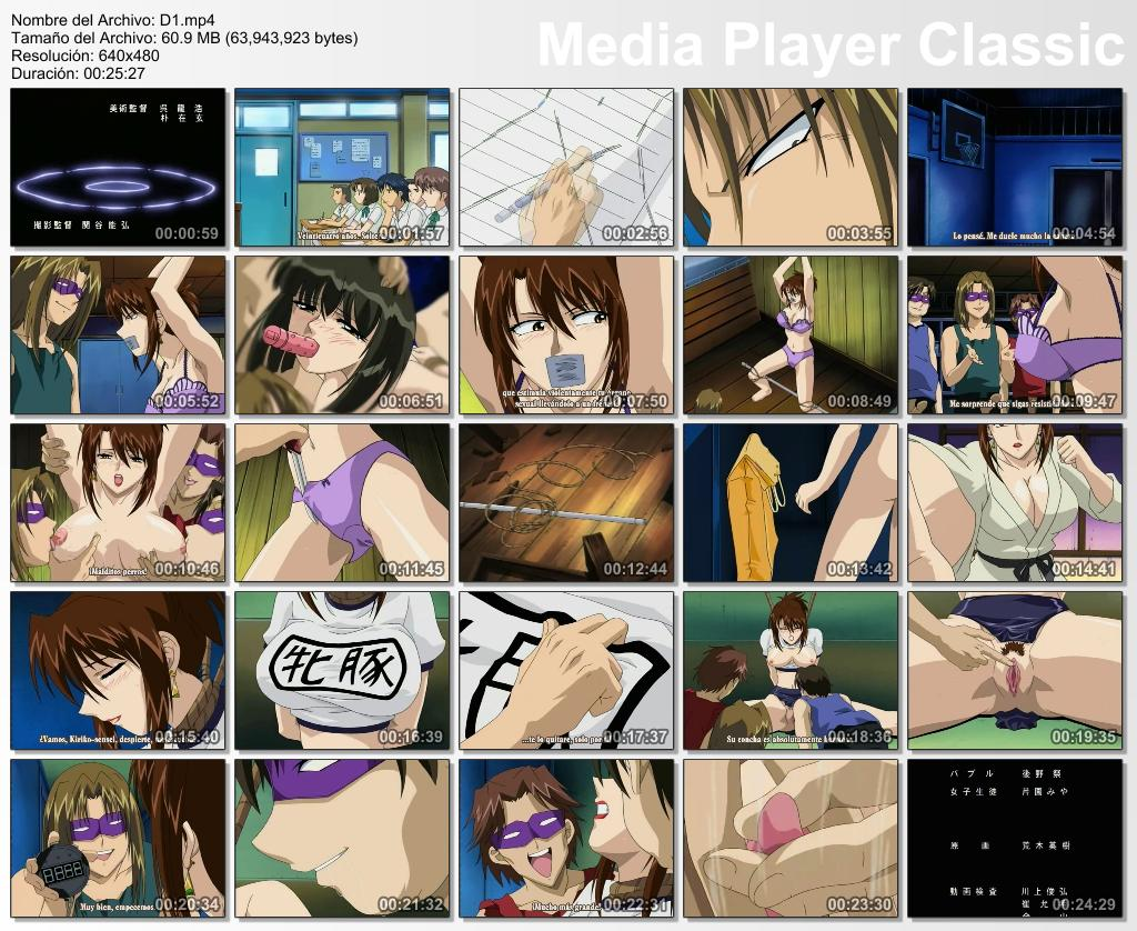Depravity Hentai Streaming