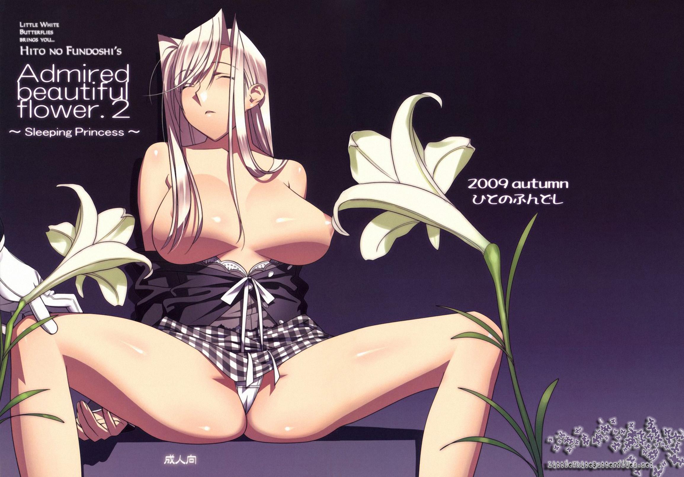 Hentai Flower