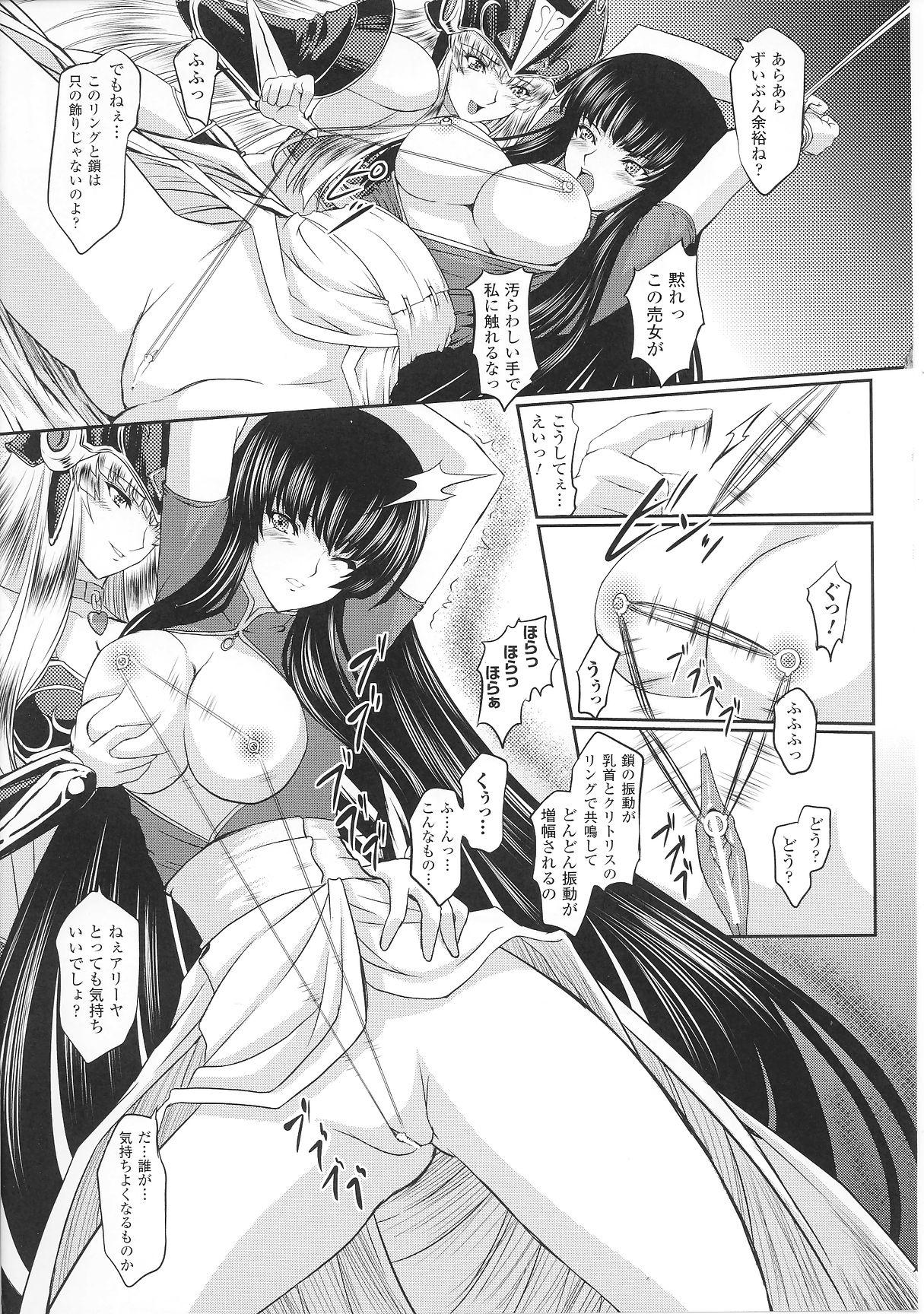 top hentai manga