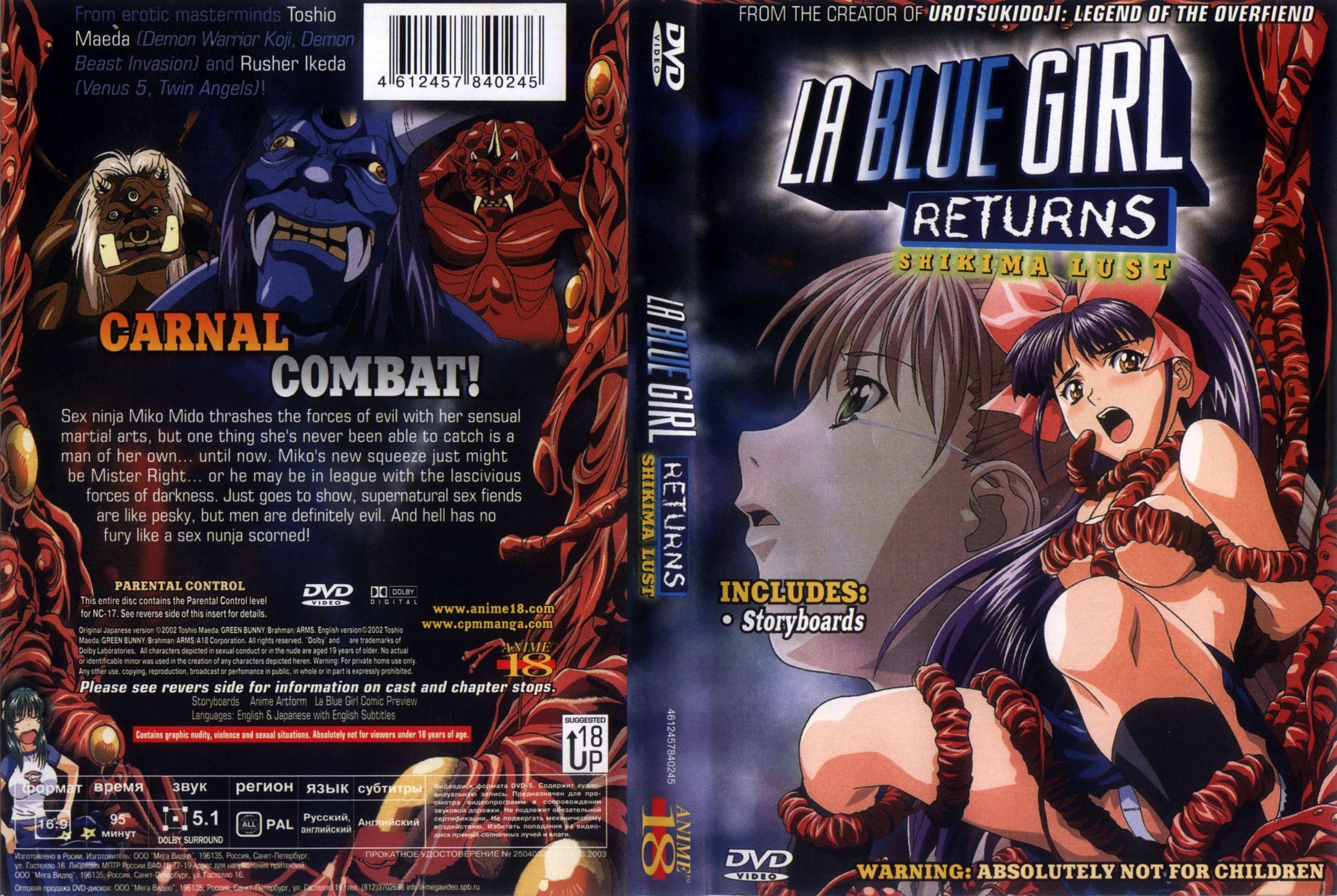 La blue girl hentai movie
