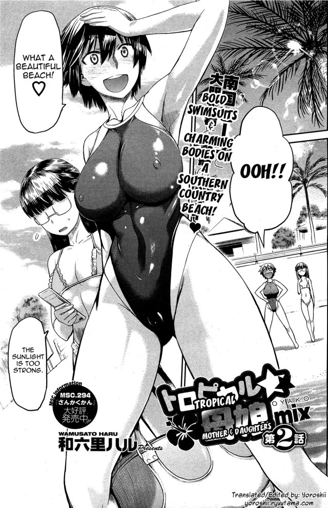 like mother like daughter hentai hentai page manga pictures album mix mother position sorted tagged tropical daughters