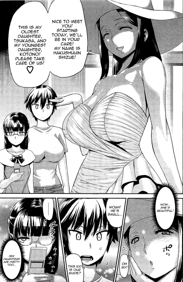 like mother like daughter hentai hentai page manga pictures album mix mother sorted tagged tropical daughters