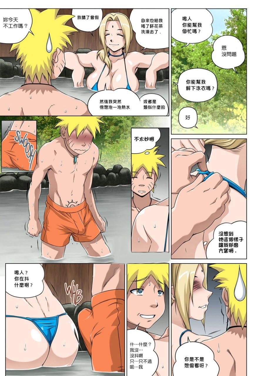 Naruto Manga Porn