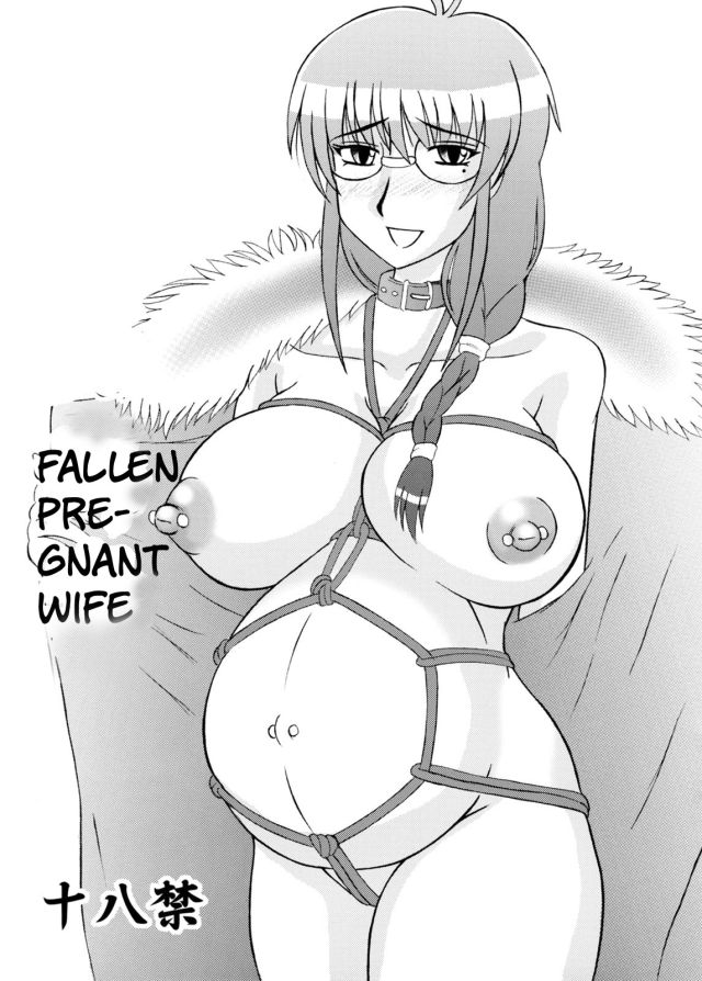 wife with wife hentai hentai english manga pictures album wife pregnant fallen