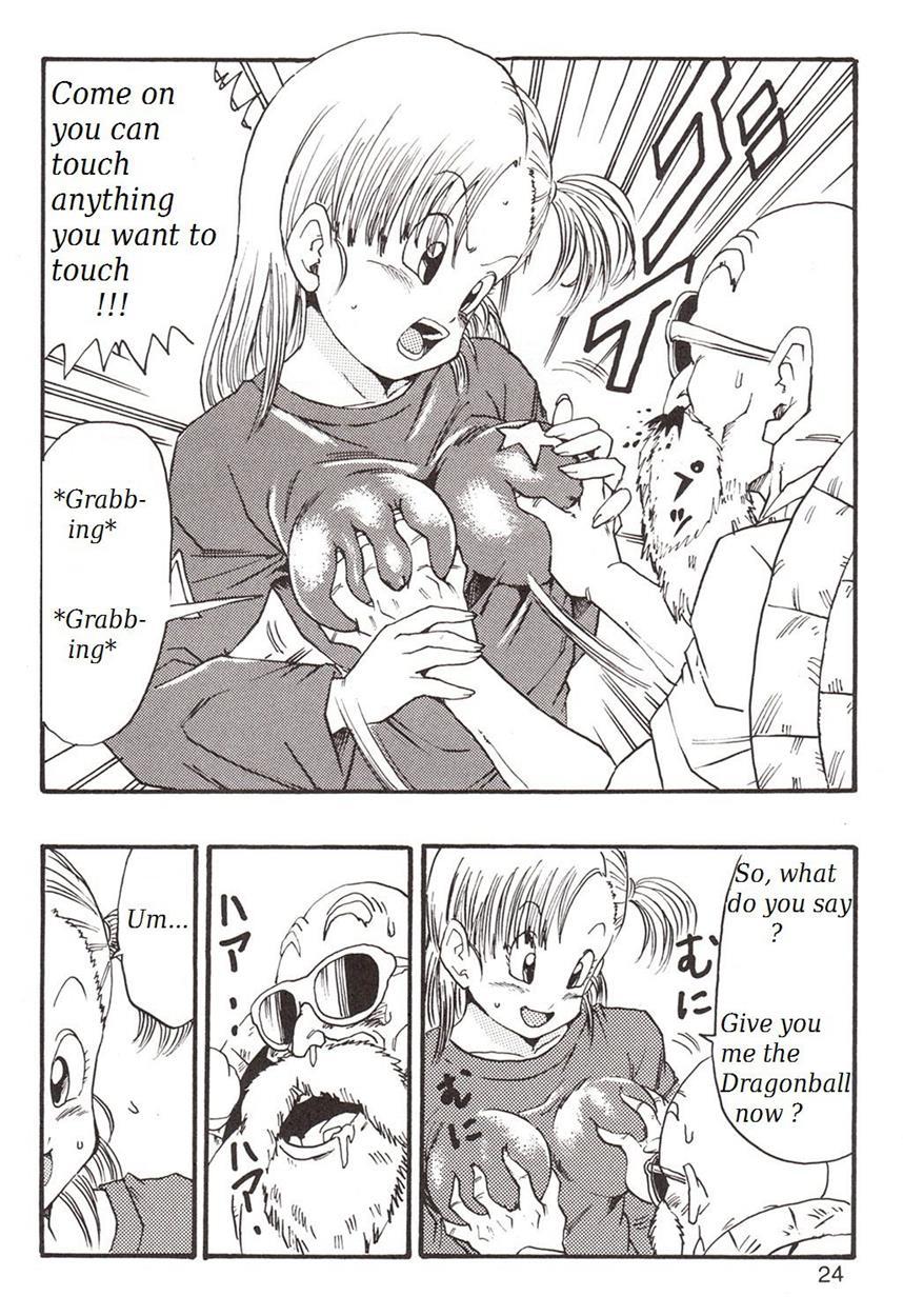 Bulma Hentai Manga