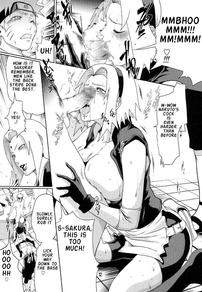 Naruto hentai dojinishi