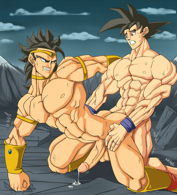 Gay Dragon Ball HOST