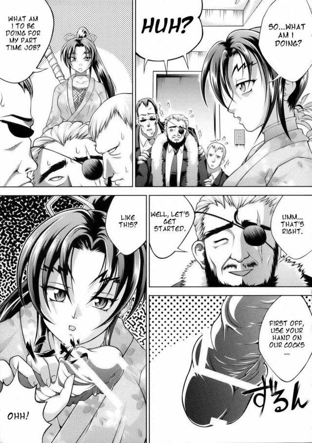 disciple kenichi hentai hentai page manga pictures album animated kenichi tagged historys strongest disciple foursome