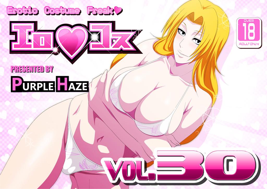 nhentai: hentai doujinshi and manga