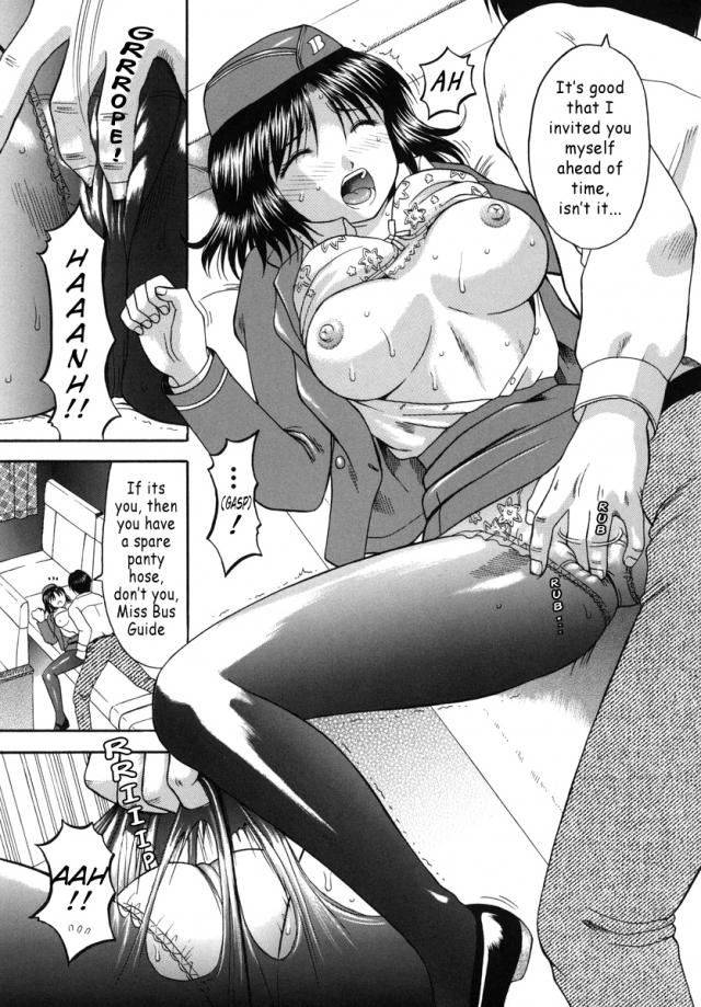 Chubby ebony masturbation