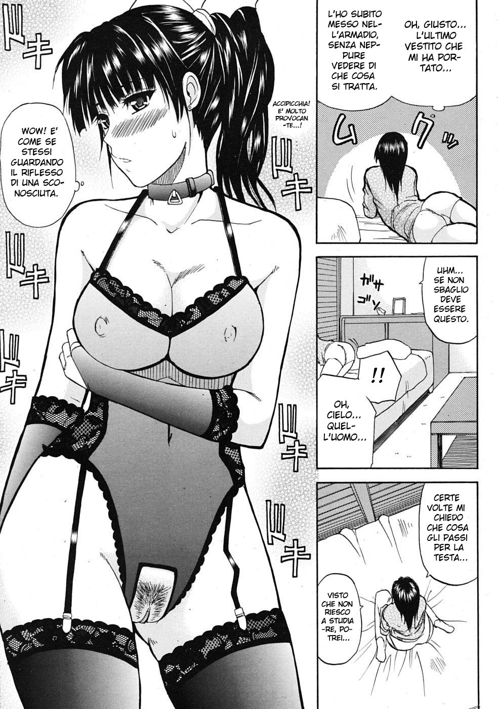 family guy manga hentai