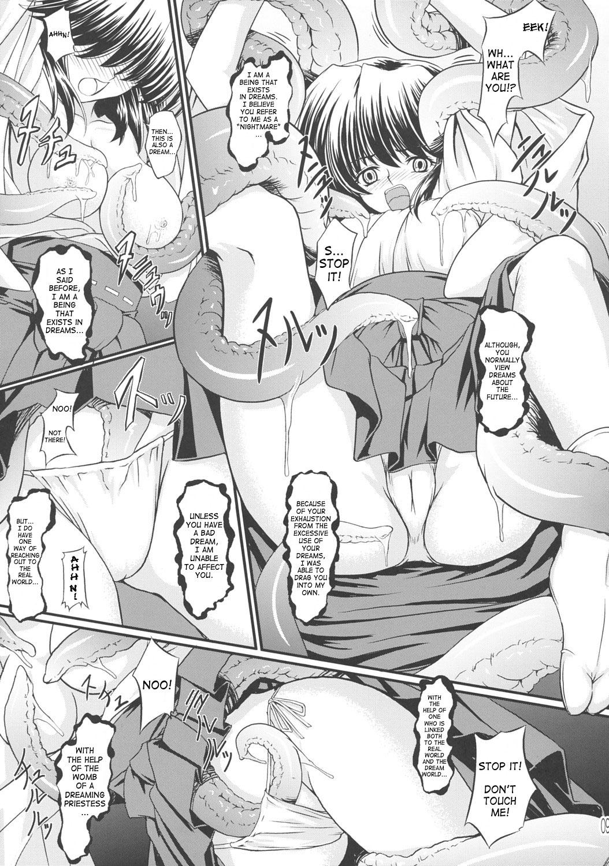 anime doujinshi hentai