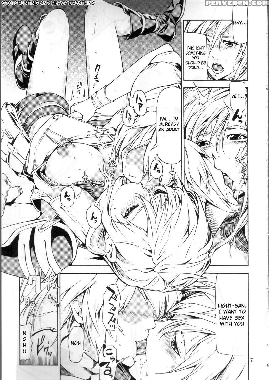 Tifa W Cup Final Fantasy VII - Ver comics porno