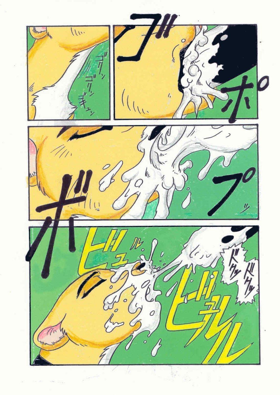 Anime Furry Lion - Sex Porn Images