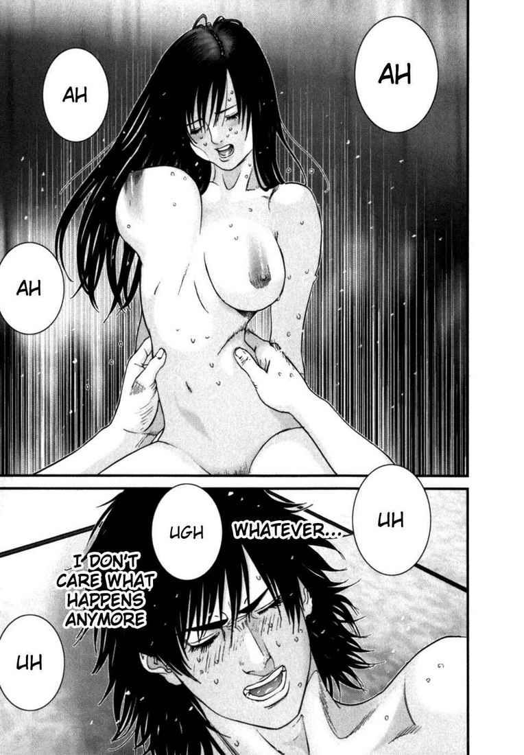 Gantz Sex Scene