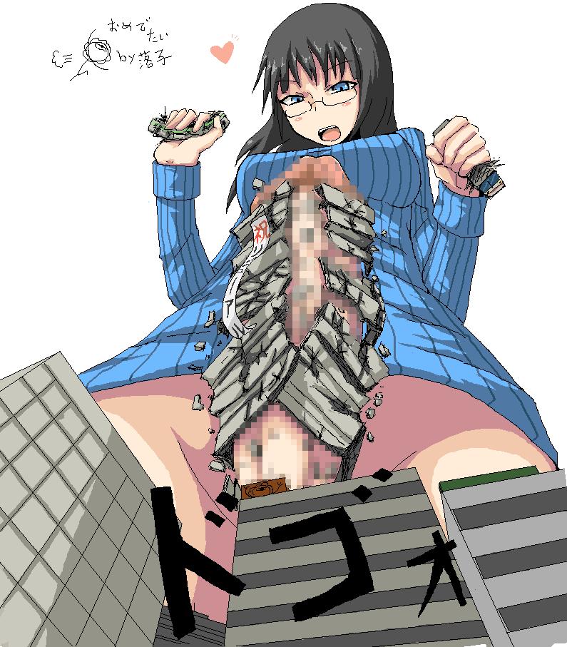 Giantess hentai