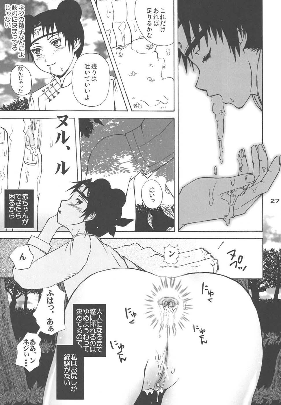 girls bravo hentai manga