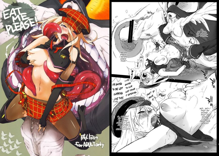 god eater naked sexy girl and car photos