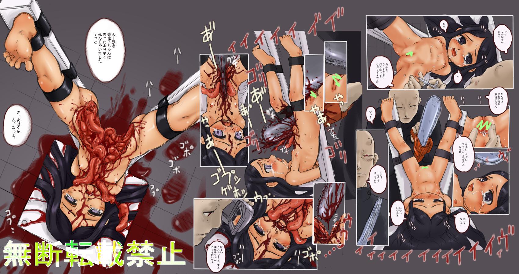 Dead blood hentai hentia scenes