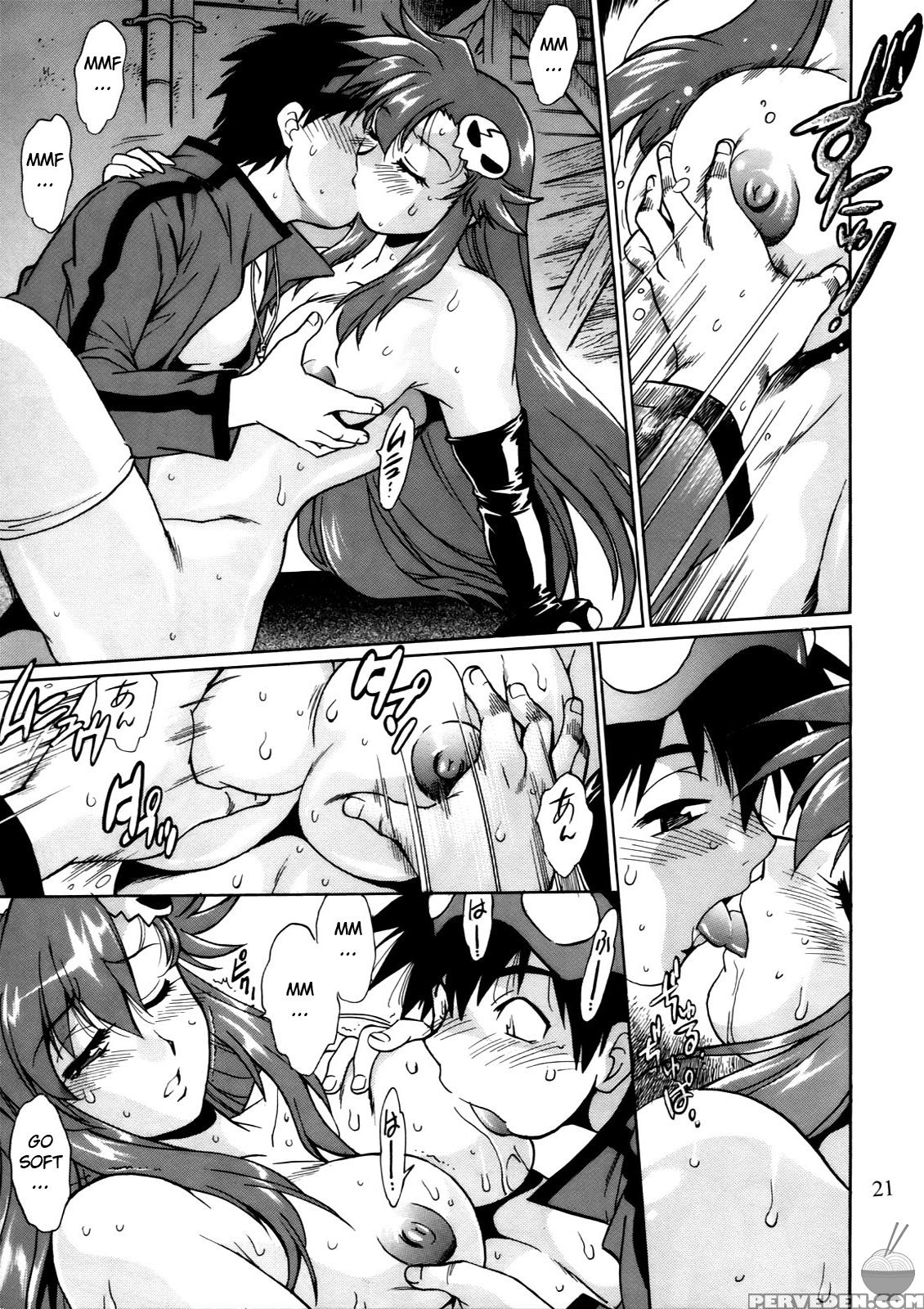 lagann hentai porn Yoko gurren
