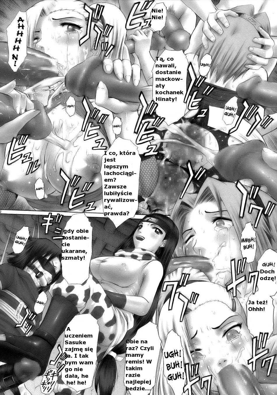 doujinshi manga