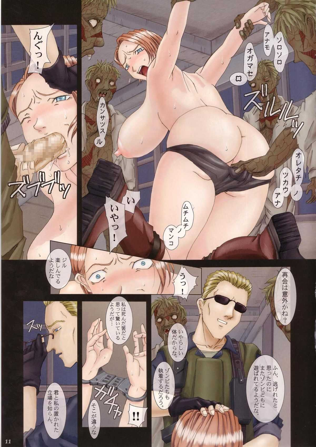 Hentai manga resident evil 3d xxx movie