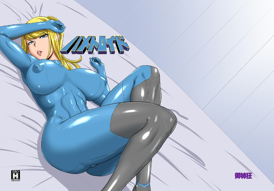from Maddox zero suit samus get fucked naked