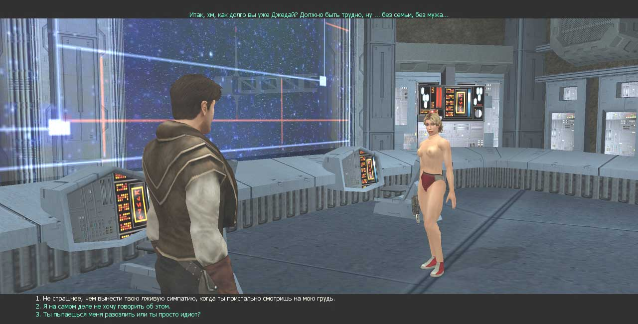 from Cason knights of the old republic nude mod