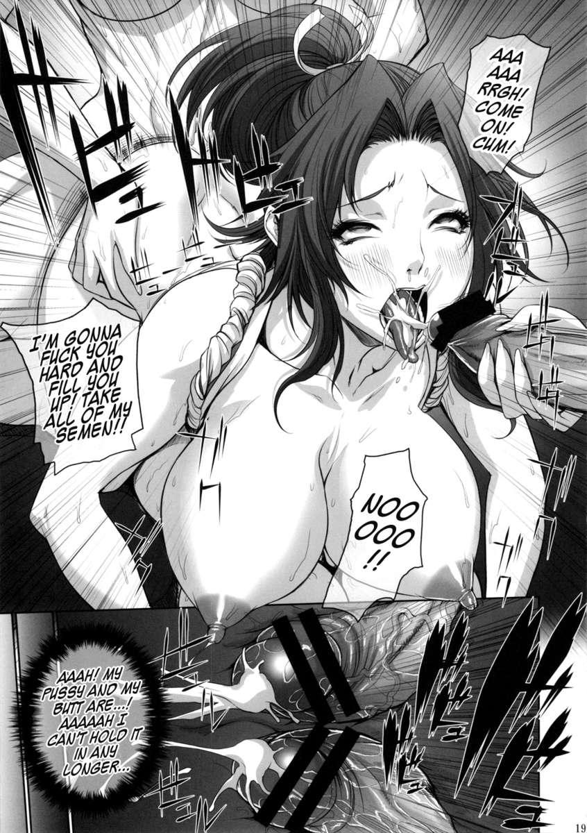 Hentai Doujinshi: STREET FIGHTER en hentai
