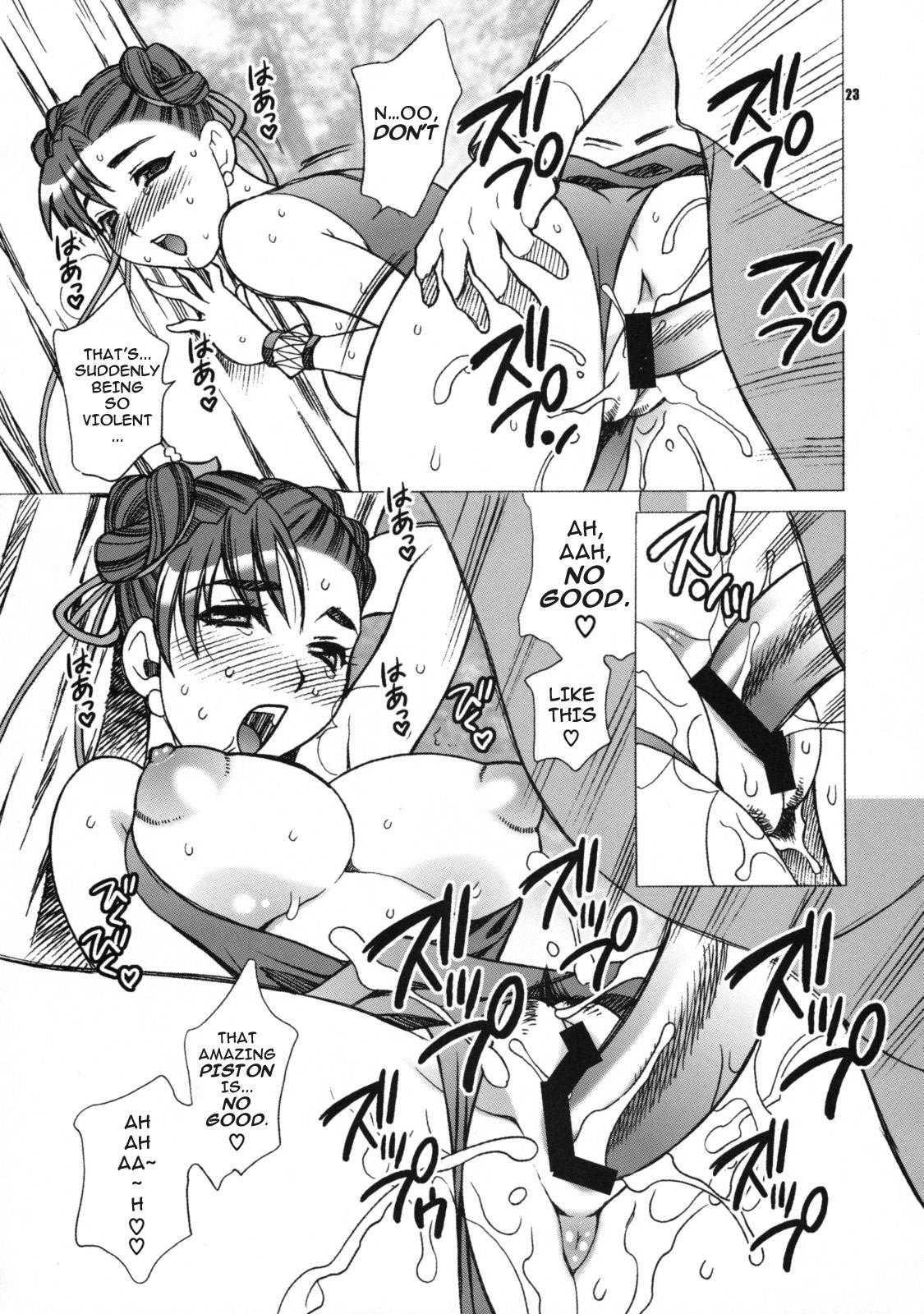 Parody: street fighter nhentai: hentai