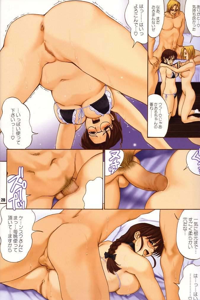 Hot japan girl sex