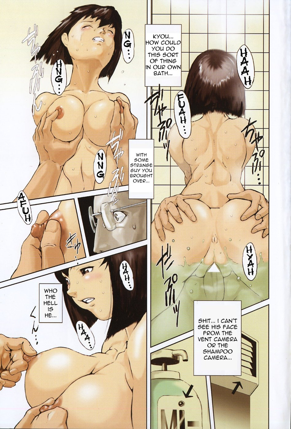 Hentai Stories throughout story hentai - page 5