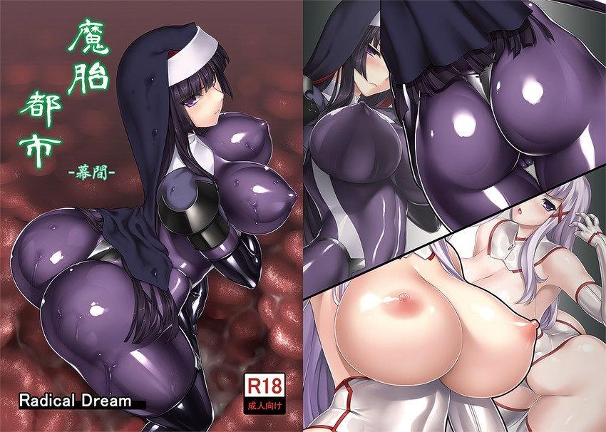 Enjou Sakuya Hentai