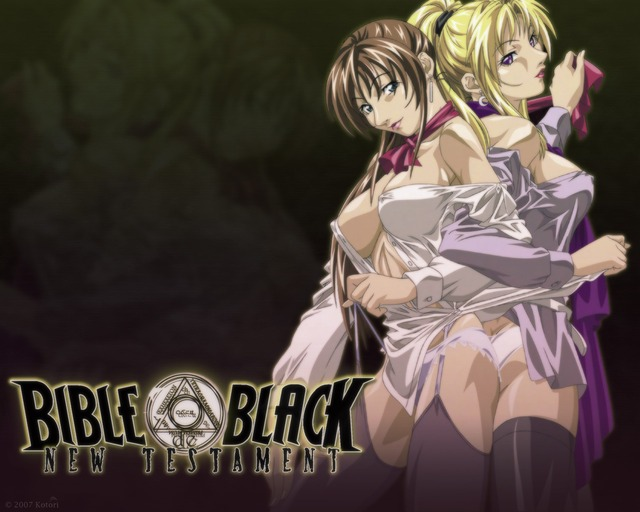 bible black: new testament hentai bible black testament capa