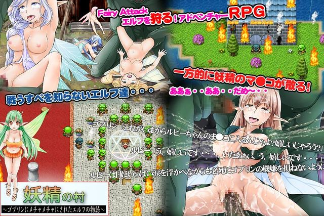 fairy in the forest hentai hentai elf game fucked village fairies fable goblin