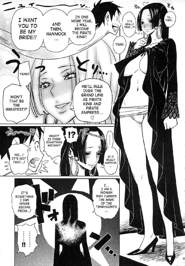 first loves hentai page love edoujinbooks ebook scan book one piece saha abradeli kami empress