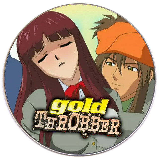 gold throbber hentai cover newsimg dvdmov max inlay