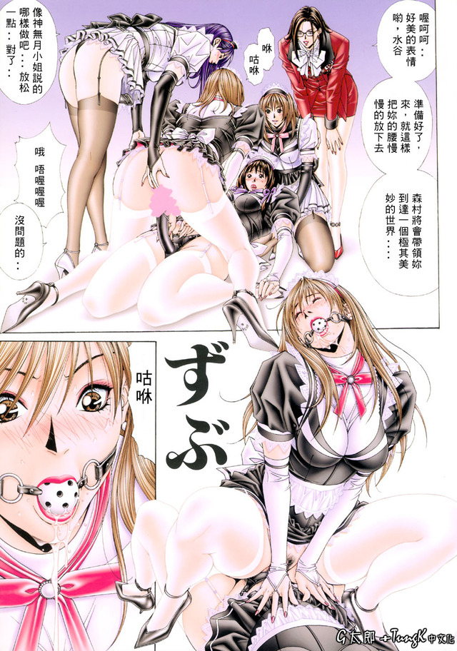haru o daiteita hentai hentai page search original pictures media taste compilation