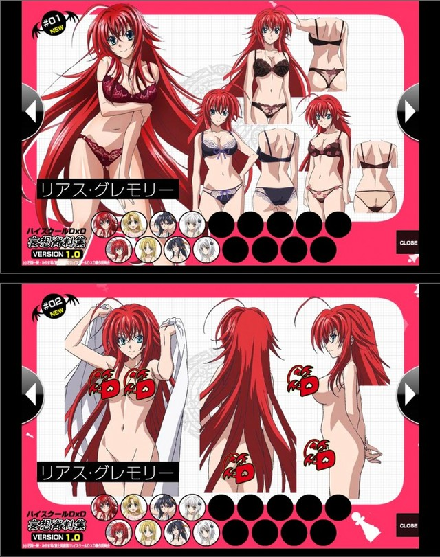 high school dxd hentai school high best dxd rest