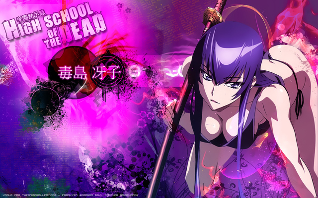highschool of the dead hentai hentai albums girl highschool dead galleries hair cleavage blade userpics categorized wallpapers wielding saeko busujima purple signed
