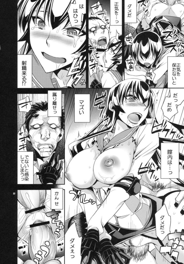 highschool of the dead hentai hentai manga school rape high pictures dead album