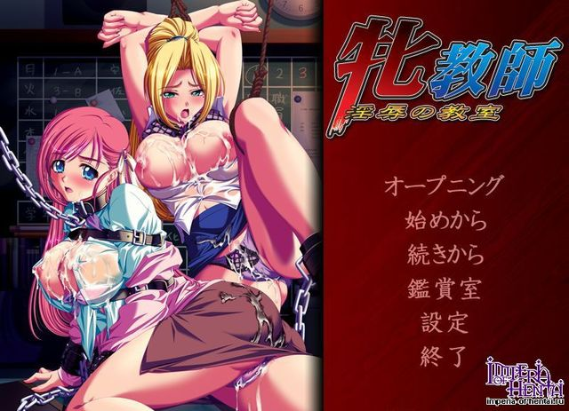 houkago 2 hentai hentai collection page posts games rip works graphic studio bishop print