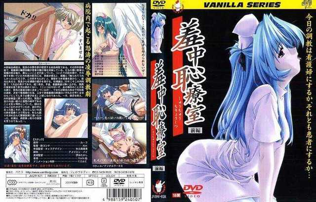 internal medicine hentai fiches couvertures reel fiche internal medicine