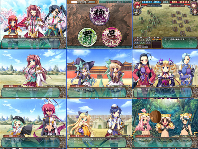 koihime hentai page gallery misc eroge shin koihime musou xii
