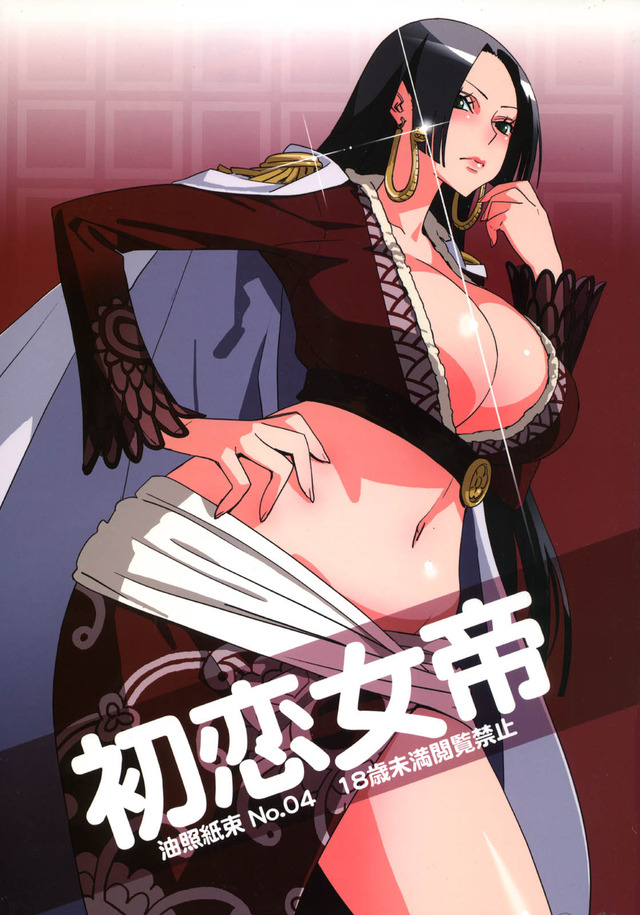 legend of the pervert hentai eng doujinshi pervert one piece luffy onepiece boa empress