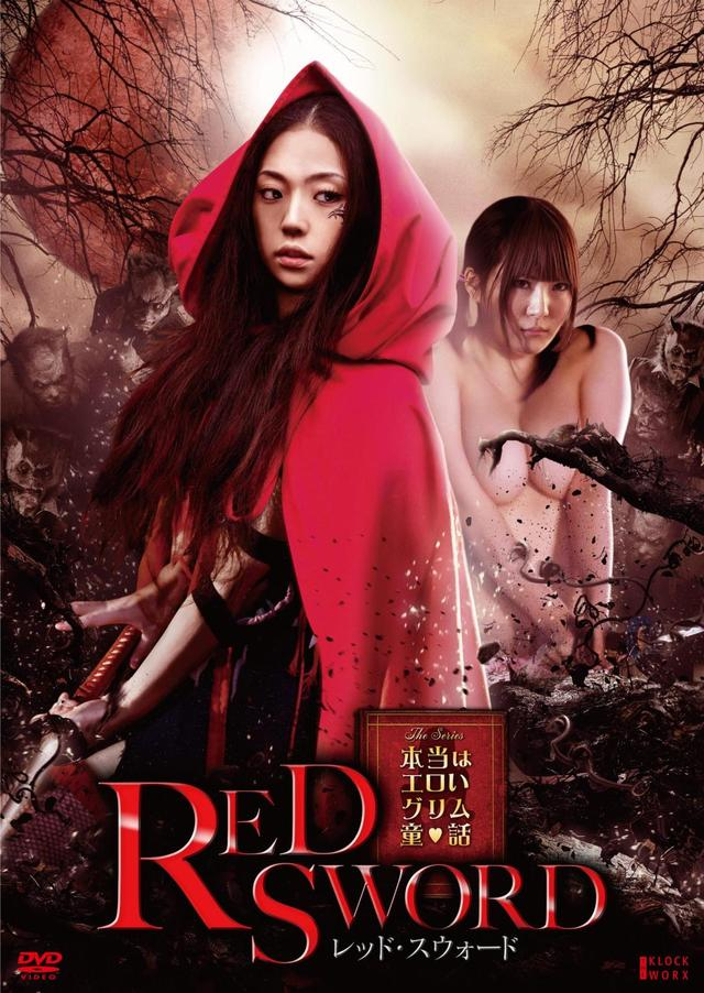 legend of the wolf woman hentai dvdrip link multi red omtfk swords