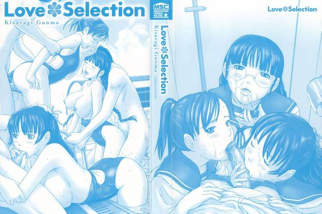 love selection hentai hentai love manga selection