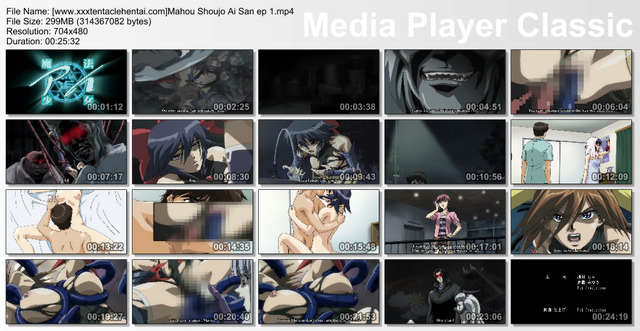 mahou shoujo elena hentai hentai episode movie screenshots volume san tentacle shoujo mahou